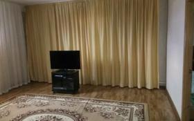 6-комнатный дом, 157 м², 9 сот., Мереке за 18 млн 〒 в Коксай (пути Ильича)
