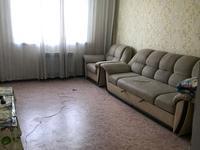 3-комнатная квартира, 85.5 м², 4/4 этаж помесячно
