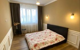 3-комнатная квартира, 85 м², 10/12 этаж, Сатпаева 90/20 за 48 млн 〒 в Алматы, Бостандыкский р-н