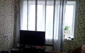 2-комнатная квартира, 40 м², 5/5 этаж, Крестьянская улица за 8 млн 〒 в Семее