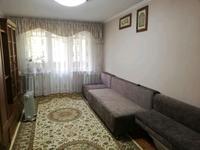 3-комнатная квартира, 59 м², 2/4 этаж
