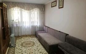3-комнатная квартира, 59 м², 2/4 этаж, мкр №9 20 — Шаляпина сайна за ~ 22.7 млн 〒 в Алматы, Ауэзовский р-н