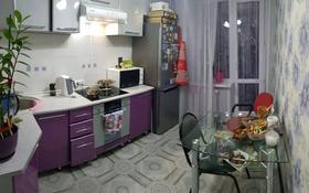 2-комнатная квартира, 47.5 м², 9/9 этаж, Кутузова 46 за 14 млн 〒 в Павлодаре