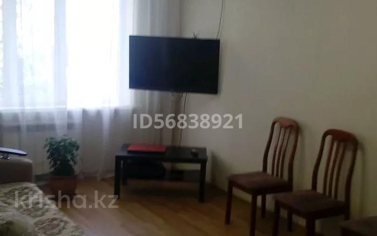 2-комнатная квартира, 53 м², 5/5 этаж, Кошевого 113 за 7 млн 〒 в Актобе