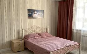 1-комнатная квартира, 40 м², 8/10 этаж посуточно, мкр Юго-Восток, Сарыарка 6 за 7 500 〒 в Караганде, Казыбек би р-н