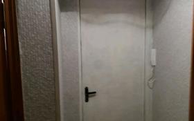 2-комнатная квартира, 45 м² помесячно, 3микр 14 за 75 000 〒 в Капчагае