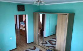 9-комнатный дом, 182 м², 6 сот., ул. Алтынсарина 25 — Кичикова за 25 млн 〒 в