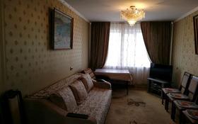 3-комнатная квартира, 66 м², 6/10 этаж, улица Машхура Жусупа 286 — Ул. Ак. Сатпаева за 18.2 млн 〒 в Павлодаре