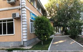 Офис площадью 1300 м², О.Кошевого 94 — Т.Рыскулова за 1 500 〒 в Актобе, Новый город