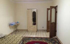 1-комнатная квартира, 46 м², 5/9 этаж посуточно, Такын Сара 4а за 6 000 〒 в Нур-Султане (Астана), Есиль р-н