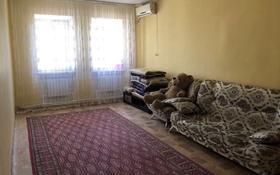 2 комнаты, 76 м², Тургенева 24 — Мира за 30 000 〒 в Актобе