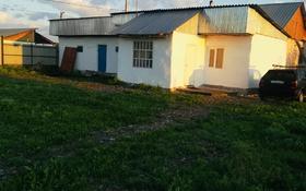 2-комнатный дом, 36 м², 10 сот., Олжас Кулжабекова 65 за 4.3 млн 〒 в Талдыкоргане