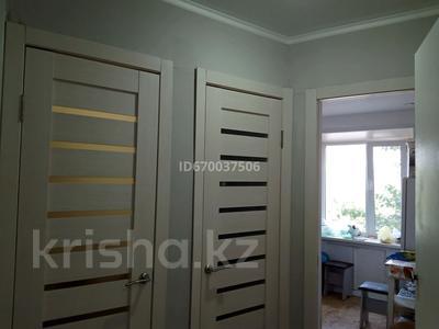 3-комнатная квартира, 60.5 м², 3/5 этаж, Сандригайло 66 за 14.9 млн 〒 в Рудном