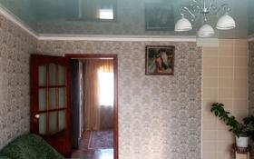 4-комнатный дом, 74 м², 10 сот., Бугор Амангелды 10а — Мкр Коктал за 8.5 млн 〒 в Талдыкоргане