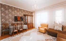 2-комнатная квартира, 83 м², 16/19 этаж, Калдаякова 1 за 25.5 млн 〒 в Нур-Султане (Астана), Алматы р-н