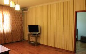 1-комнатная квартира, 57 м², 7/9 этаж посуточно, Аль-Фараби — Достык за 9 000 〒 в Алматы