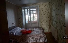3-комнатная квартира, 61 м², 2/9 этаж, Сандригайло 67 — 50 лет Октября за 9.5 млн 〒 в Рудном