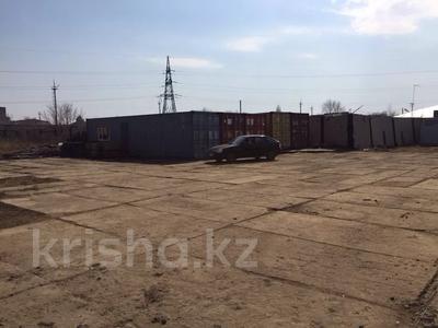Промбаза 1.0816 га, Завоская 5 — Астана за 250 млн 〒 в Петропавловске — фото 5
