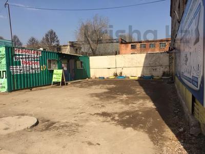 Промбаза 1.0816 га, Завоская 5 — Астана за 250 млн 〒 в Петропавловске — фото 6