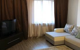 2-комнатная квартира, 75 м² помесячно, Достык 128 за 250 000 〒 в Алматы, Медеуский р-н