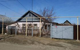 4-комнатный дом, 56 м², Дзержинского 79 — Дзержинского-пушкина за ~ 11.4 млн 〒 в Рудном