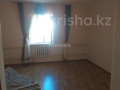 5-комнатный дом, 156 м², 10 сот., Уалиханов 67 за 9.5 млн 〒 в Кызылтобе