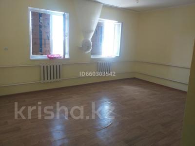 5-комнатный дом, 156 м², 10 сот., Уалиханов 67 за 9.5 млн 〒 в Кызылтобе — фото 3