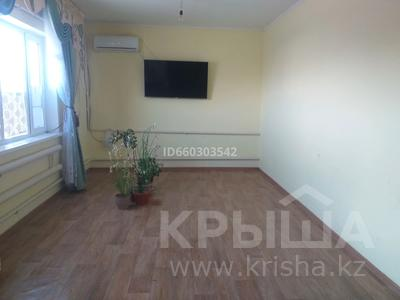 5-комнатный дом, 156 м², 10 сот., Уалиханов 67 за 9.5 млн 〒 в Кызылтобе — фото 5