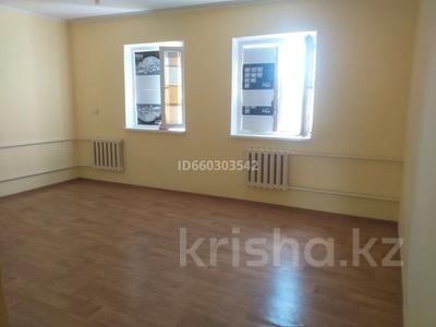5-комнатный дом, 156 м², 10 сот., Уалиханов 67 за 9.5 млн 〒 в Кызылтобе — фото 7