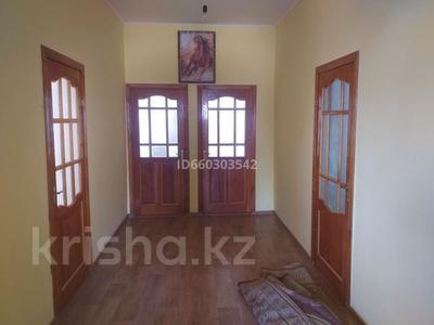 5-комнатный дом, 156 м², 10 сот., Уалиханов 67 за 9.5 млн 〒 в Кызылтобе — фото 8