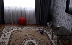 3-комнатная квартира, 68 м², 6/6 этаж, Мкр городок Строителей 4 — Жибек Жолы за 15 млн 〒 в Кокшетау