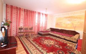 2-комнатная квартира, 69.9 м², 1/10 этаж, Кудайбердиулы за 18.5 млн 〒 в Нур-Султане (Астана), Алматы р-н