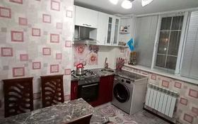 2-комнатная квартира, 57 м², 2/9 этаж, мкр Нурсат 40 за 25 млн 〒 в Шымкенте, Каратауский р-н