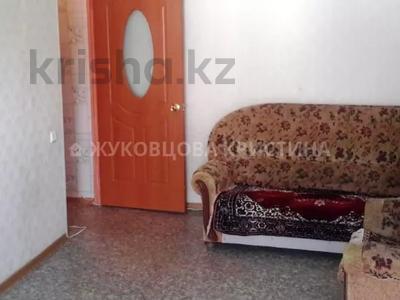 1-комнатная квартира, 30 м², мкр Орбита-2, Биржана за 11.7 млн 〒 в Алматы, Бостандыкский р-н — фото 2