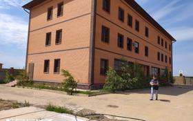 Промбаза 2 га, 191 ул 55 за 485 млн 〒 в Нур-Султане (Астана), р-н Байконур