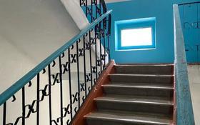 2-комнатная квартира, 56 м², 3/5 этаж помесячно, Мкр Водник-1 за 60 000 〒 в Боралдае (Бурундай)