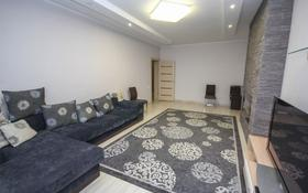 2-комнатная квартира, 55 м², 9/16 этаж, Навои — Жандосова за 25 млн 〒 в Алматы, Бостандыкский р-н