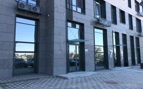 Офис площадью 119.7 м², улица Академика Жарбосынова 67/G за 800 000 〒 в Атырау