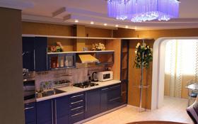 1-комнатная квартира, 53 м², 2/5 этаж посуточно, проспект Абая — проспект Гоголя за 10 000 〒 в Костанае