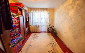3-комнатная квартира, 58 м², 1/5 этаж, Мкр Жастар за 12.5 млн 〒 в Талдыкоргане