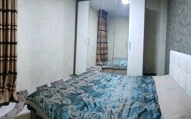 3-комнатная квартира, 76 м², 7/10 этаж, Желтоксан 17 а за 28 млн 〒 в Шымкенте, Аль-Фарабийский р-н