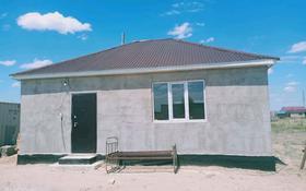 3-комнатный дом, 64 м², 10 сот., Карлыгаш 5сектор 33 за 6 млн 〒 в Капчагае