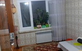 1-комнатная квартира, 17.2 м², 3/4 этаж, Аскарова 41а за 6.5 млн 〒 в Шымкенте