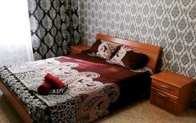 1-комнатная квартира, 36 м², 4/9 этаж посуточно, Назарбаева 24 — Лермонтова за 5 500 〒 в Павлодаре