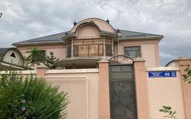 10-комнатный дом, 450 м², 7 сот., Айтиева 65 — Конаева за 130 млн 〒 в Таразе