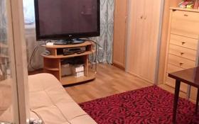 3-комнатная квартира, 66 м², 2/4 этаж, улица Казыбек Би 106 за 20.5 млн 〒 в Таразе