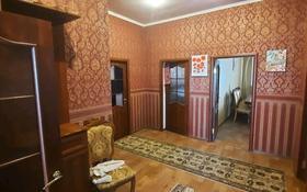 4-комнатный дом помесячно, 250 м², 10 сот., Тассай 45 за 150 000 〒 в Шымкенте, Каратауский р-н