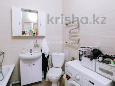 1-комнатная квартира, 38 м², 6/9 этаж, Ұлы Дала 30/1 за 14.5 млн 〒 в Нур-Султане (Астана), Есиль р-н — фото 10