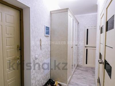 1-комнатная квартира, 38 м², 6/9 этаж, Ұлы Дала 30/1 за 14.5 млн 〒 в Нур-Султане (Астана), Есиль р-н — фото 13