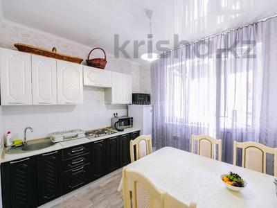 1-комнатная квартира, 38 м², 6/9 этаж, Ұлы Дала 30/1 за 14.5 млн 〒 в Нур-Султане (Астана), Есиль р-н — фото 5